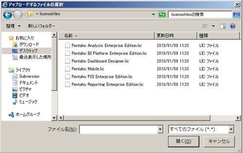 pentaho5_license3.jpg